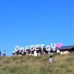 松戸のアウトドアウェディング -outdoor wedding in MATSUDO-