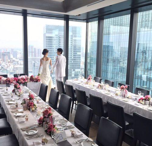 東京駅付近の景色最高のレストランウエディング