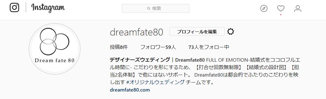 instagram 再設定